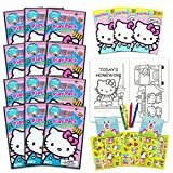 Hello Kitty Ultimate Party Favors Packs Bundle -- 12 Sets with Stickers, Coloring Books and Crayons (Party Supplies)