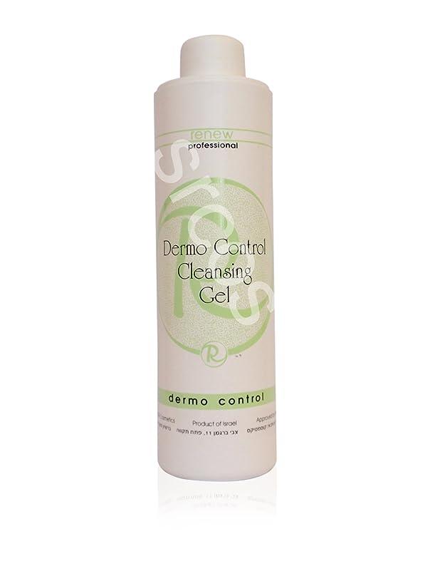 インスタンスサルベージ案件Renew Dermo Control Cleansing Gel 250ml
