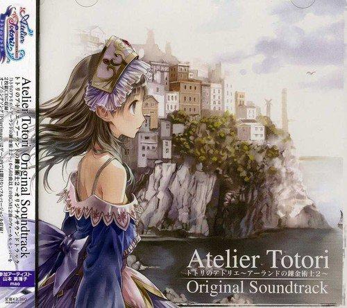 トトリのアトリエ~アーランドの錬金術士2 オリジナルサウンドトラック