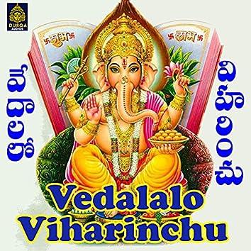 Vedalalo Viharinchu
