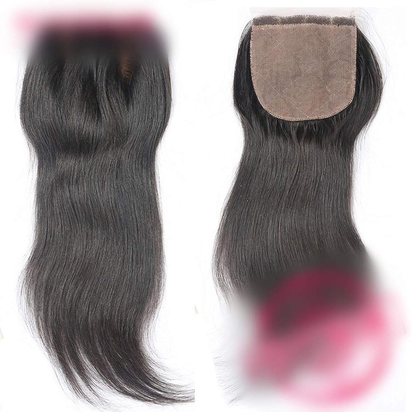 マニアック究極の合併症Yrattary ストレート人間の髪の毛の閉鎖ブラジルのリアルヘアフリーパート4 * 4レースの閉鎖ヘアエクステンションナチュラルカラー複合ヘアレースかつらロールプレイングかつら (色 : 黒, サイズ : 20 inch)