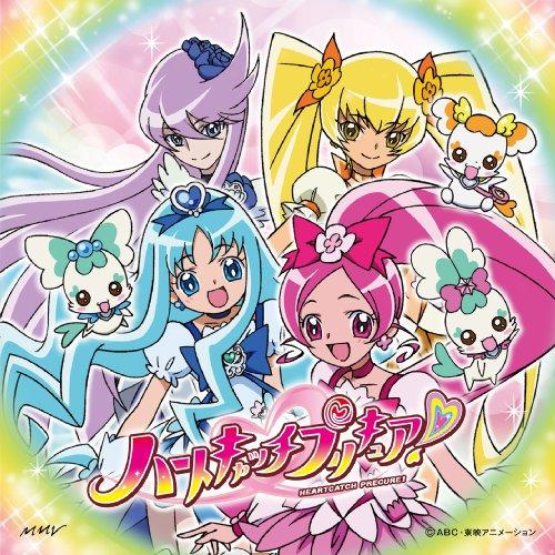 「ハートキャッチプリキュア!」後期新EDテーマ/「Tomorrow Song 〜あしたのうた」(DVD付)