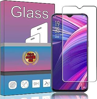 OPPO R17 Pro / R17 Neo ガラスフィルム 強化ガラス 液晶保護フィルム Oppo R17 Neo 厚さ0.33㎜ 硬度9H 気泡ゼロ ガラス飛散防止 指紋防止高精細 表裏面保護 透明 PCduoduo