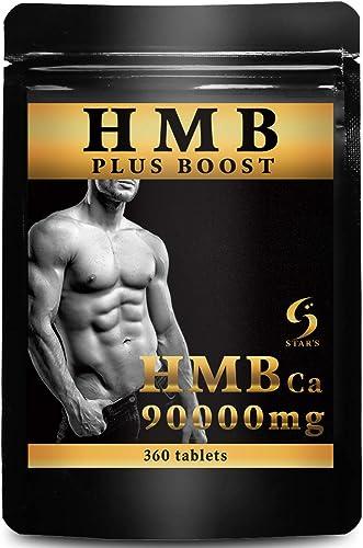 HMB PLUS BOOST サプリメント タブレットタイプ 30日分 国内生産 1袋 90,000mg product image