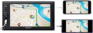 "Sony XAV-1500 6.2"" Bluetooth Media Receiver with WebLink 2.0 Cast"