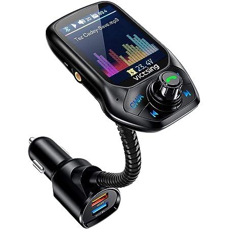 Fm Transmitter Auto Bluetooth Omorc Bluetooth Fm Elektronik