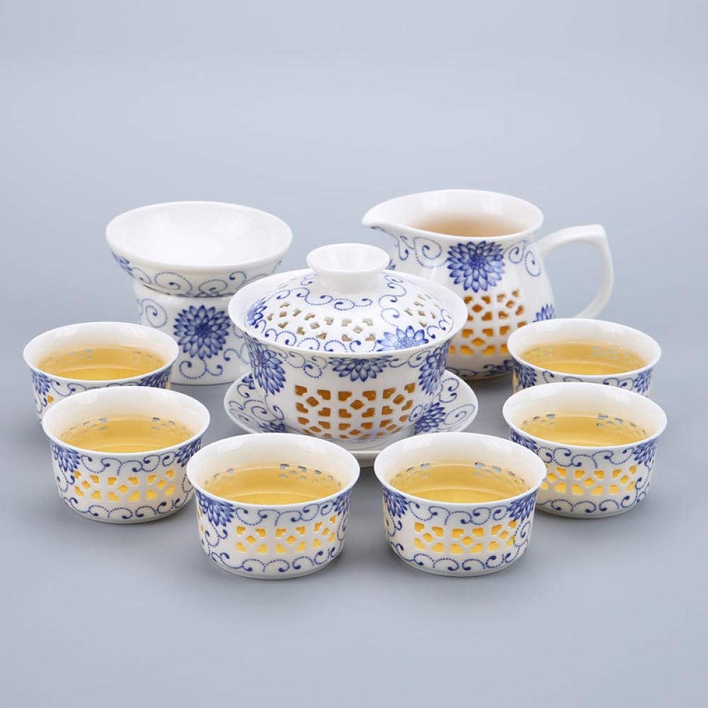 XIAOFENGFENG Service à thé en céramique Kung Fu 10 Trous voiturerés Service à thé Linglong Ensemble en céramique ajourée Kung Fu