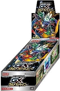 Pokemon Card Game Sun & Moon High Class Pack GX Ultra Shiny Box [Japan Import]