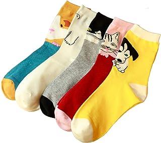 XSBQBC Women's Cute Cartoon Animal Casual Cotton Crew Socks (Pack of 5)
