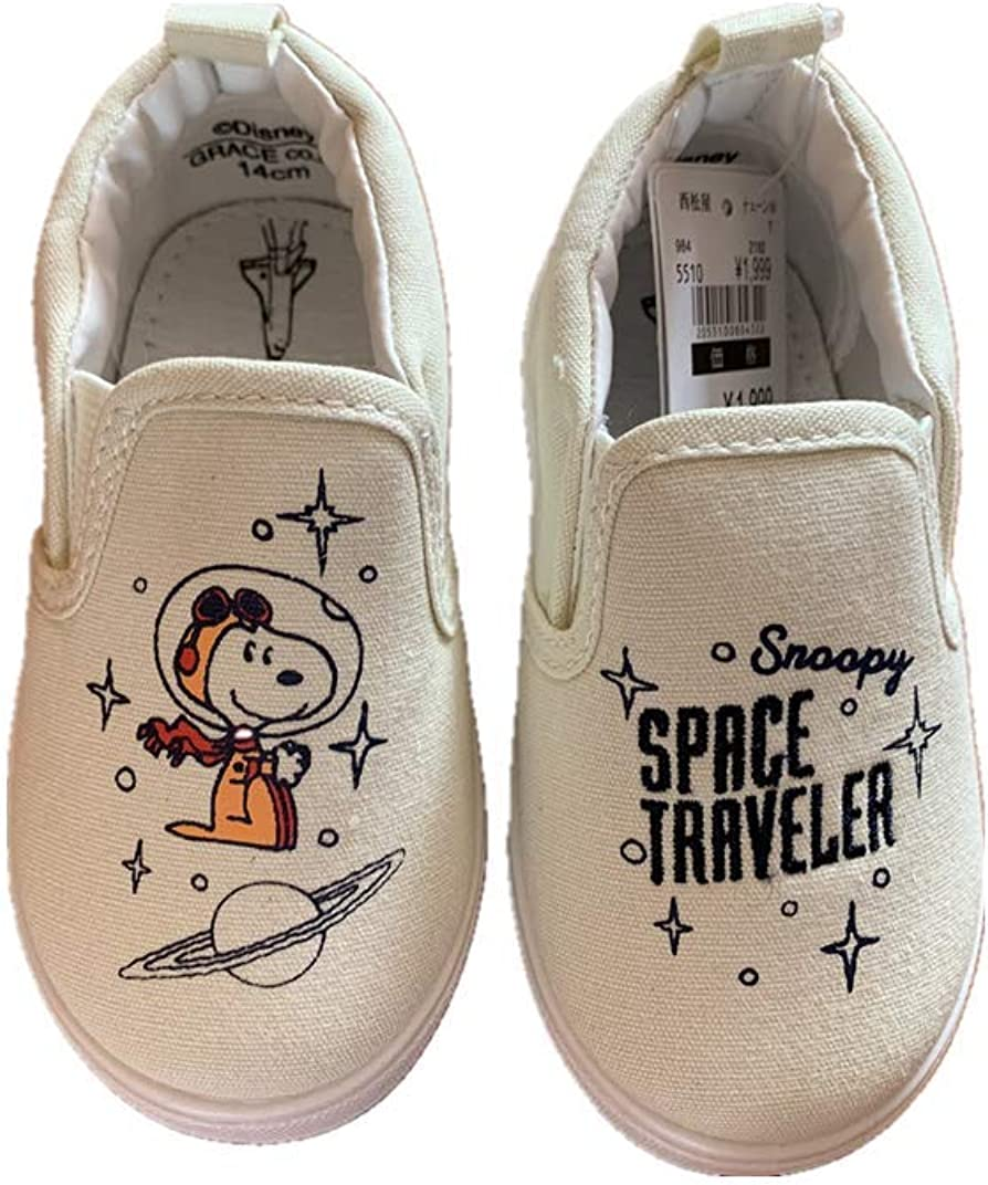 Yefashion Snoopy Kid Canvas Shoes Boy Girl Loafer Unisex Student School Slip-on Shoes