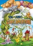トムとジェリー ジャックと豆の木[DVD]