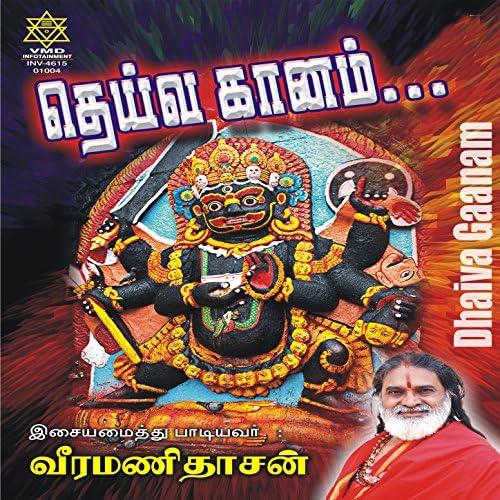 Veeramani Daasan