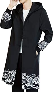 Howme-Men Tang Suit Frog Button Embroidered Plus Size Trench Coat