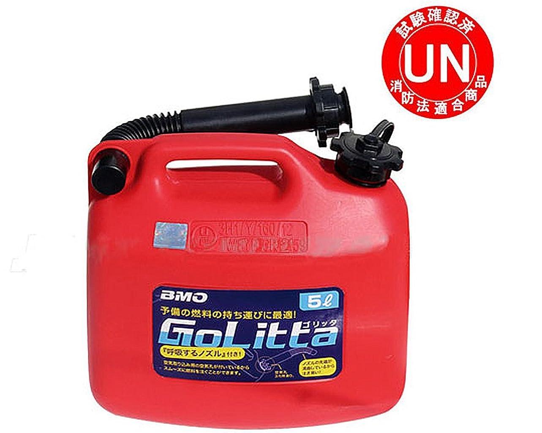 ピストンオプショナルアドバンテージ軽量 BMO JAPAN ゴリッタ 5L ポリタンク 消防法適合品 UN規格取得 ガソリン用
