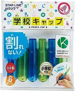 クツワ スターライン 学校キャップ ブルー×グリーン 10パックセット ST104BL-10P