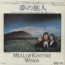 "Mull of Kintyre / Girl's School (Vinyl 45 7"")"