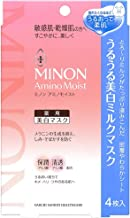 Minon Amino Moist Uru Uru Moist White Milk Face Mask - 1box for 4pcs (Green Tea Set)