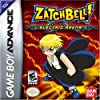 Zatchbell Electric Arena (輸入版)