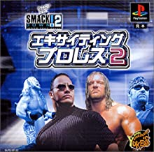 Exciting Pro Wrestling 2 (WWF SmackDown! 2: Know Your Role) [Japan Import]