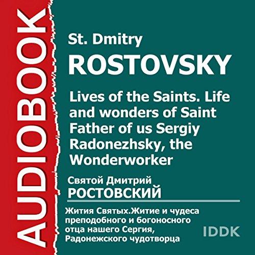 Lives of the Saints: Life of Saint Dimitry, Metropolitan of Rostov, the Wonderworker [Russian Edition] audiobook cover art