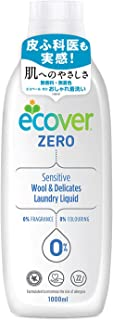 Ecover Sensitive Wool & Delicate Laundry Liquid Zero
