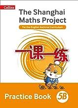 Shanghai Maths – The Shanghai Maths Project Practice Book 5B