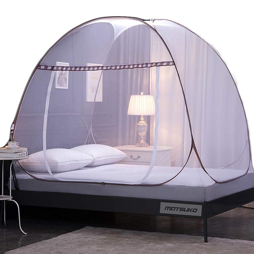 去る閃光苦しめるかや 蚊帳 ワンタッチ シングル ベッド 底付き 床 ベッド 折りたたみ 虫よけカーテン 虫除け かや 収納 子供(行195×幅100×高さ145cm)(ブラウン)