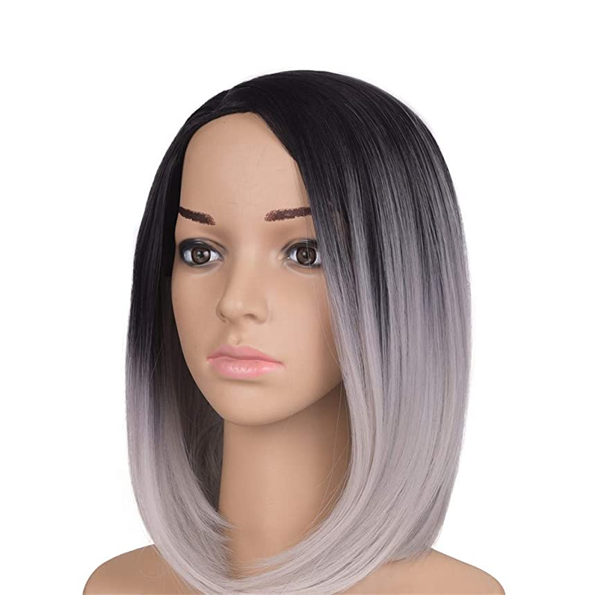 Middle Part 12Inch Japanese High Temperature Fiber Synthetic Short Black Blonde Color Bob Wig For Women Silver Grey 12inches