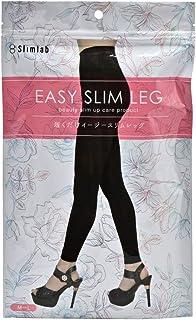 スリムラボ 履くだけイージースリムレッグ Sサイズ