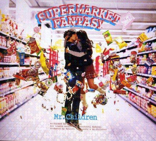 SUPERMARKET FANTASY [通常盤]