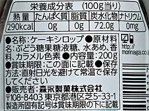 森永 ケーキシロップ メープルタイプ B200g