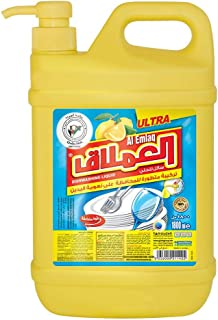 Al EMLAQ ULTRA DISH WASH 1800 ML (PACK OF 2 PIECES) (LEMONE )