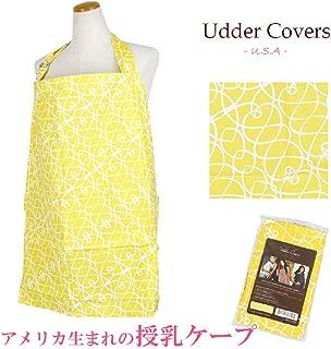 Udder Covers アダーカバーズ 授乳ケープ/ナーシングカバー (イエローTaylor)