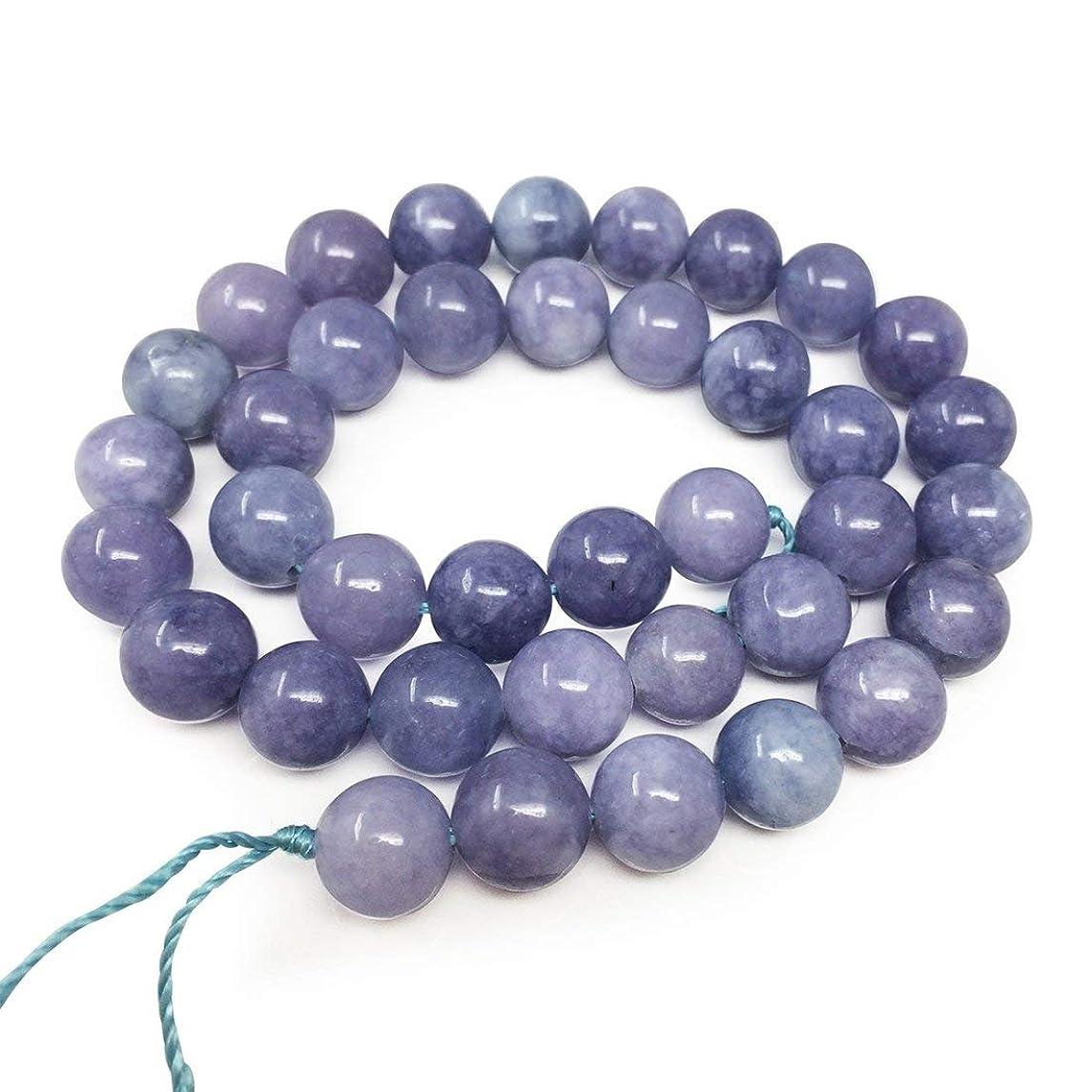 2 Strands Natural Dark Blue Aquamarine Gemstone 4mm Round Loose Stone Beads 15.5