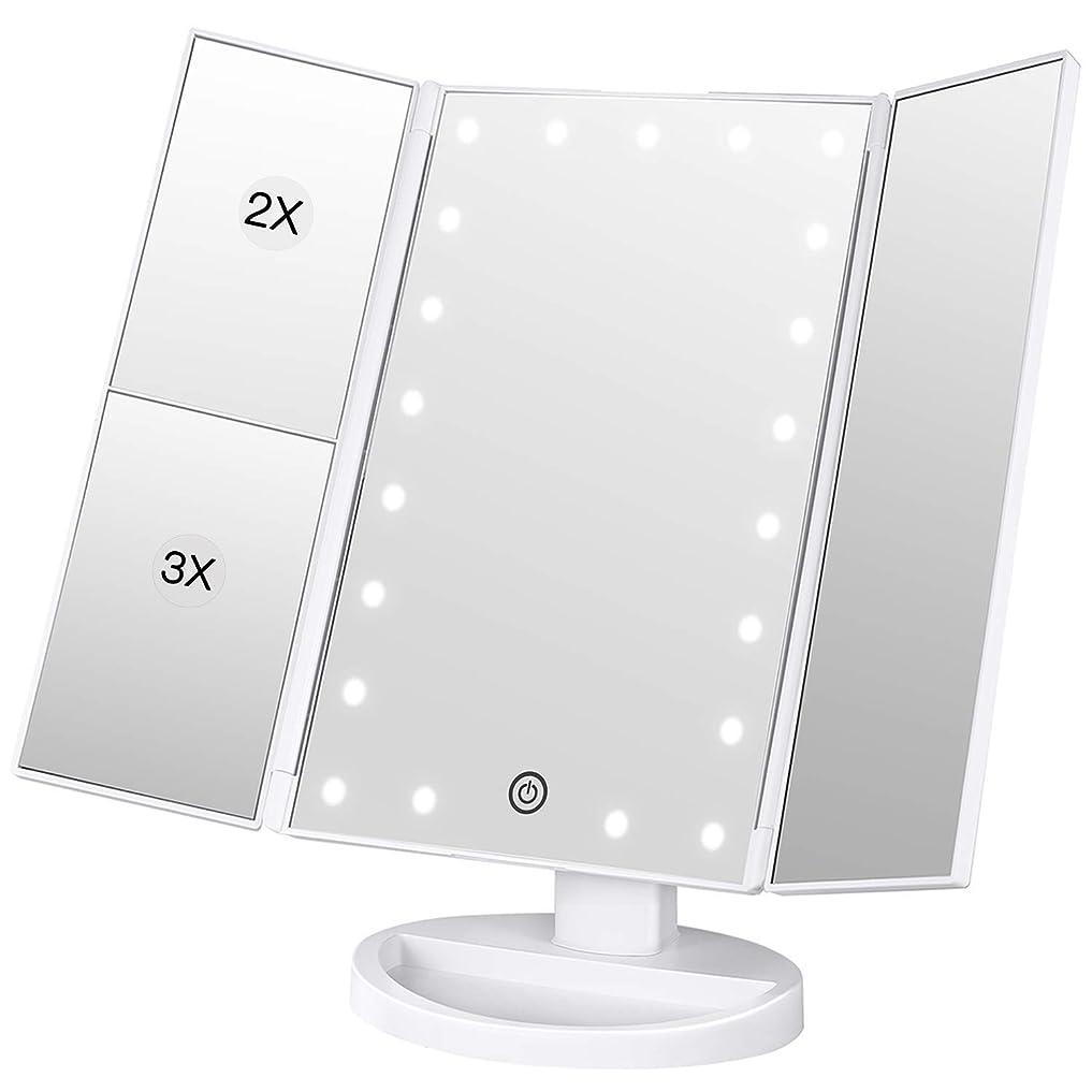 スリンク代表団ただやるLED付き 化粧鏡 卓上 化粧ミラー 女優ミラー 鏡 三面鏡 折りたたみ 明るさ調整可能 拡大鏡 2&3倍 電池&USB 2WAY給電 ライトミラー ポータブル テーブル 持ち運べやすい 組み立て式 350°回転 24x34cm (ホワイト)
