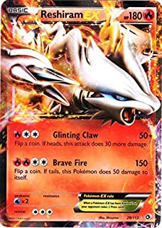 Pokemon - Reshiram EX (29/113) - Legendary Treasures - Holo