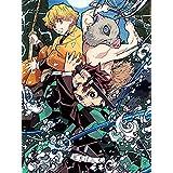 鬼滅の刃 7(完全生産限定版) [Blu-ray]