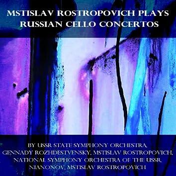 Mstislav Rostropovich Plays Russian Cello Concertos