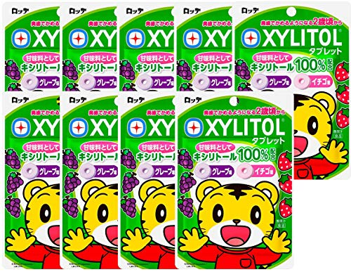 オーラルケア しまじろう キシリトールタブレット(グレープ・イチゴ) 1袋(30g) ×9袋