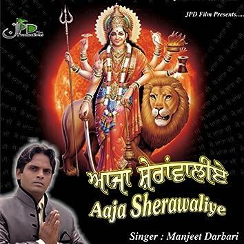 Aaja Sherawaliye