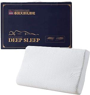 Almohada de masaje de partículas de látex, hipoalergénica, antibacteriana, antiácaros, almohada de látex puro + chaqueta interior + caja de regalo