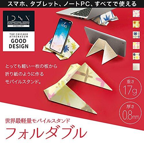 フォルダブル2 Foldable2 モバイルスタンド 桃茶 ももちゃ 世界最軽量17g 世界最薄0.8mm 日本伝統職人製 デバイスに貼らない美しさ 衛生的 NHKニュース紹介! スマホ タブレット ノートPC すべてで使える ECBB 雪花絞り 最高級