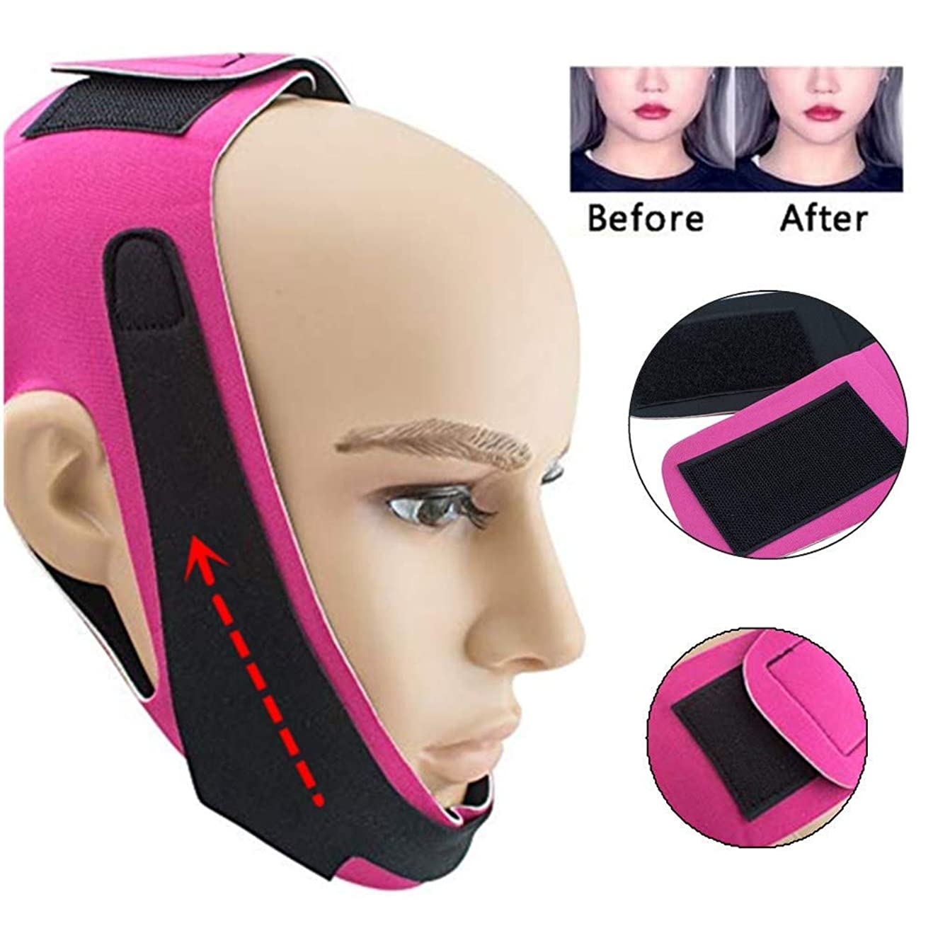 ストライク洞察力のある本Thin Face Bandage Face Slimmer Get Rid Of Double Chin Create V-Line Face Shapes Chin Cheek Lift Up Anti Wrinkle Lifting Belt Face Massage Tool for Women and Girls 141[並行輸入]