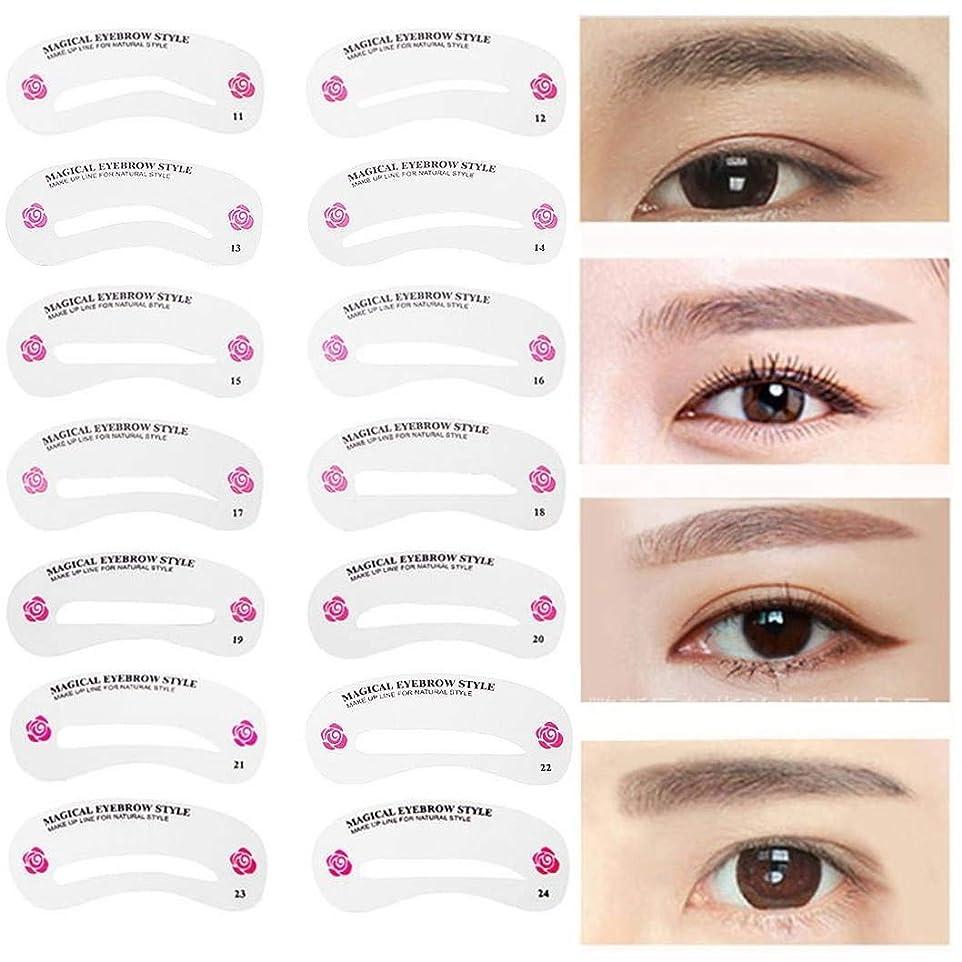 ラックバッジずっと24種類 眉毛テンプレート24枚セット 太眉対応 24パターン 眉毛を気分で使い分け 眉用ステンシル