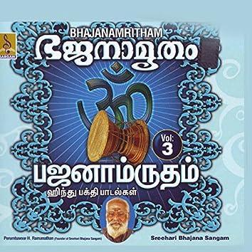 Bhajanamritham, Vol. 3