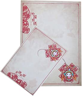 10pcs Chinese Paper-Cut Invitation Envelopes Stationery Greetings Cards for Calligraphy, Wedding