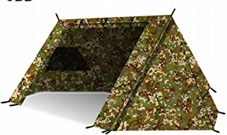 DD Hammocks SuperLight A-Frame Tent DDハンモック スーパーライト Aフレーム テント MC [並行輸入品] [並行輸入品]