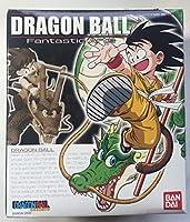 DRAGON BALL Fantastic Arts(ドラゴンボール ファンタスティックアーツ) 2種セット(お菓子抜き) バンダイ