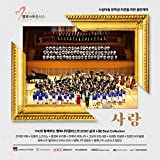 Fantasie and Variations on The Carnival of Venice (Sung Jae Chang. Trumpet)