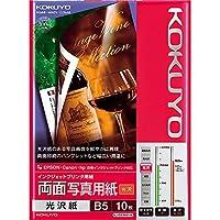 コクヨ インクジェット 両面写真用紙 光沢紙 B5 10枚 KJ-G23B5-10 Japan